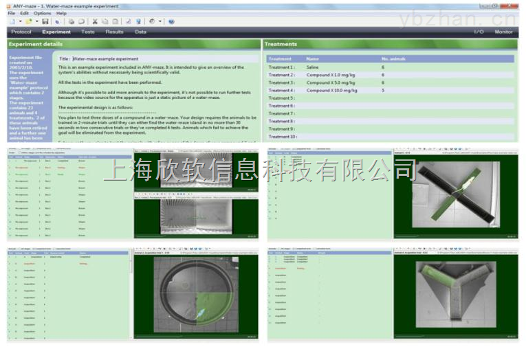 SuperMaze V2.0動物行為學視頻分析儀表