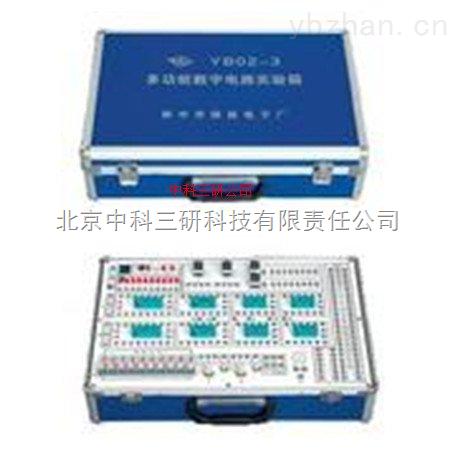 sh24-02-3 数字电路实验箱 数显电路实验箱