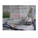 饱和甘汞电极 电位滴定分析装置