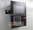 零下70度小型恒温恒湿箱规格
