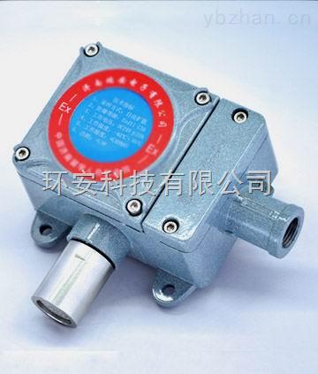 抚顺液化石油气报警器、液化石油气检测仪