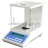 FA604A电子分析天平,FA604A电子分析天平60g/0.1mg