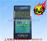KT-50木材测湿仪(感应式),上海木材测湿仪厂家