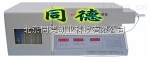 燃油碳氢分析仪碳氢分析仪