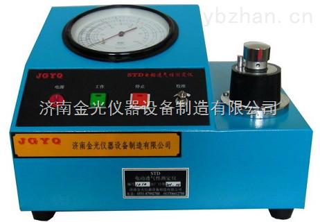 STD电动式透气性测定仪