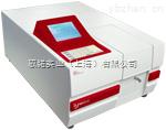 DB20-Dynamica紫外/可见光双光束分光光度计DB20