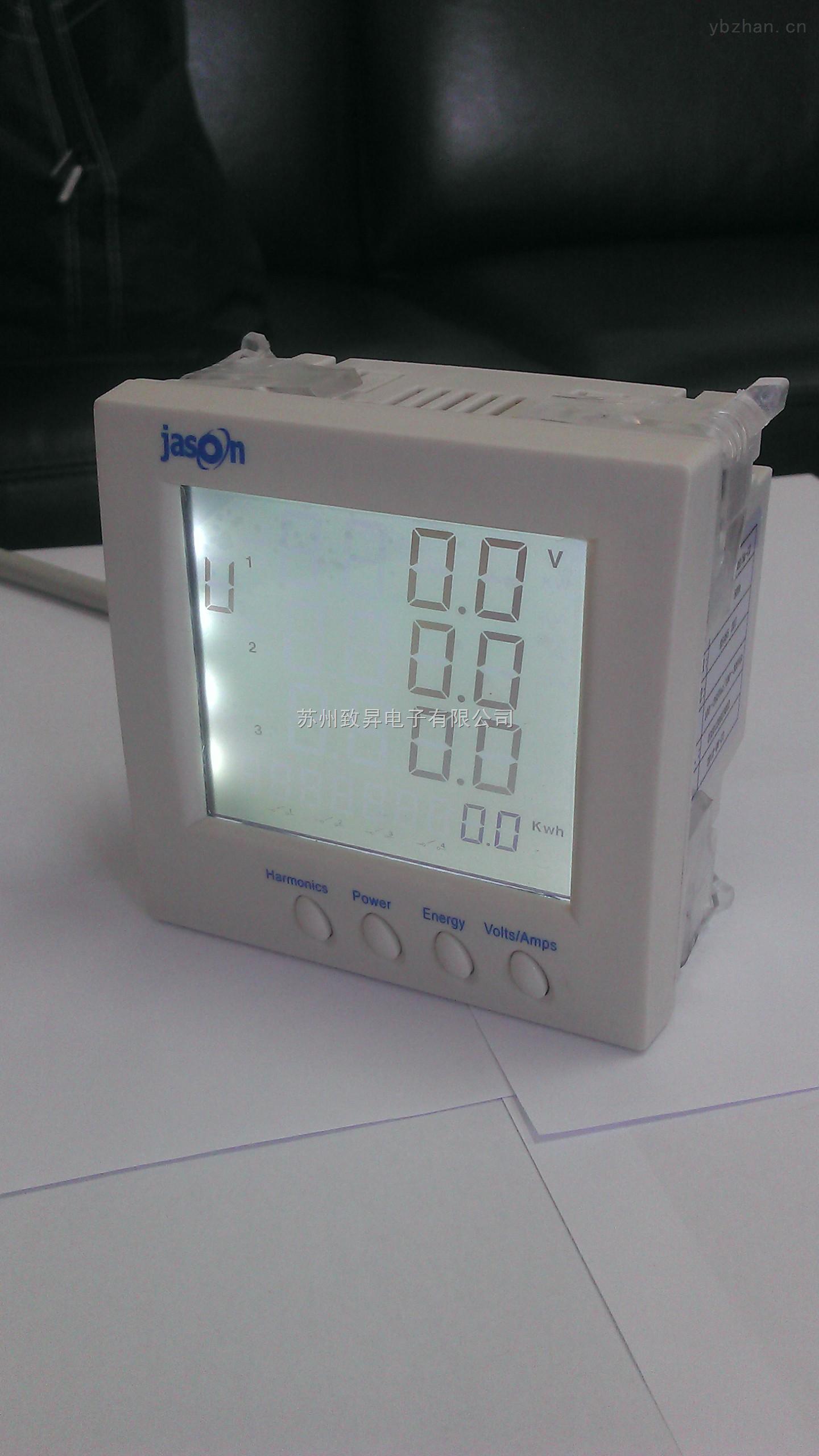 ZPM-820多功能电能品质分析仪表