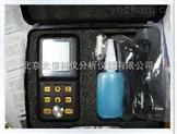 超声波检测仪 手持式超声波测量仪 超声波管道压力容器检测仪