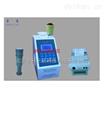 烟草专用水分测定仪 快速智能水分测定仪