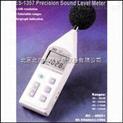 (可分離式)聲級計 分貝計 音量計 噪音儀 精密噪音計