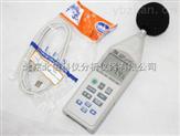 數字式噪音計 噪音儀 聲級計 積分式噪音計