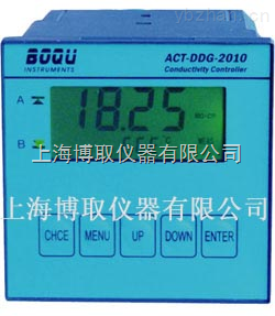 DDG-2010型工业电导率仪,在线电阻率仪生产厂家
