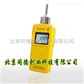 便携式可燃气体检测仪泵吸式可燃气体检测仪