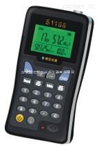 BXS05-S1188A-B型-模拟数字电视信号场强仪 数字频道平均功率电平测量仪 模拟频道双频道检测仪