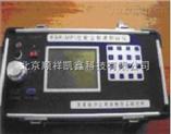 KX/FNF-MPL便攜式粉塵快速測定儀