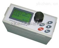 LD-5C(B)微电脑粉激光粉尘仪