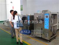 化工氣體腐蝕試驗箱