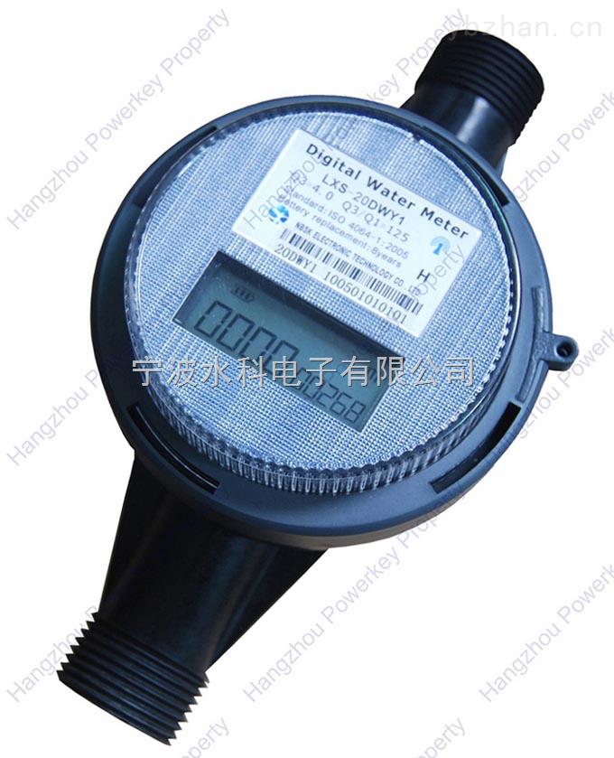 LXS-20DWY1-電子遠傳水表