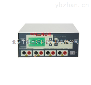 DL60-JY-ECP3000型-高壓電泳儀