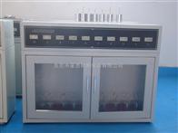 常溫型膠帶保持力試驗機