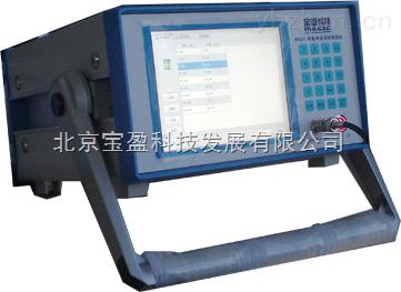 智能型GPS车载调频电视场强仪