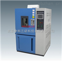 高低温湿热试验箱 高低温湿热试验装置