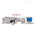 組合式多功能光柵光譜儀 組合式多功能光柵光譜裝置