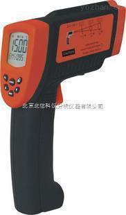 红外线测温仪 高温度测量仪 便携式红外线测温检测仪