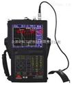 超聲波探傷儀 金屬焊縫超聲波探傷儀