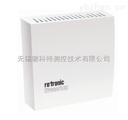HF3 暖通空调温湿度变送器管道和壁挂型款式