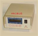 泵吸式氨气检测仪 泵吸式氨气测试仪