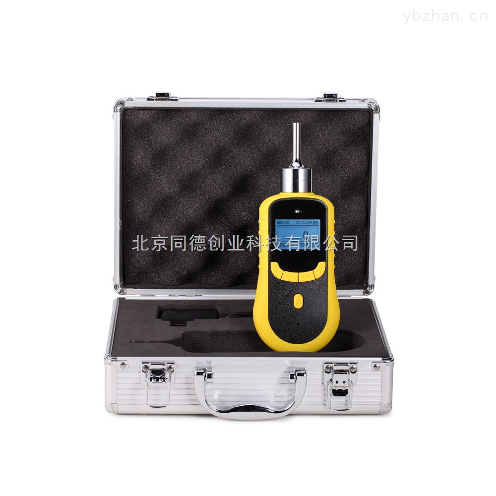 招標指定型號 泵吸式氨氣檢測儀/便攜式氨氣報警儀型號:QT90-NH3