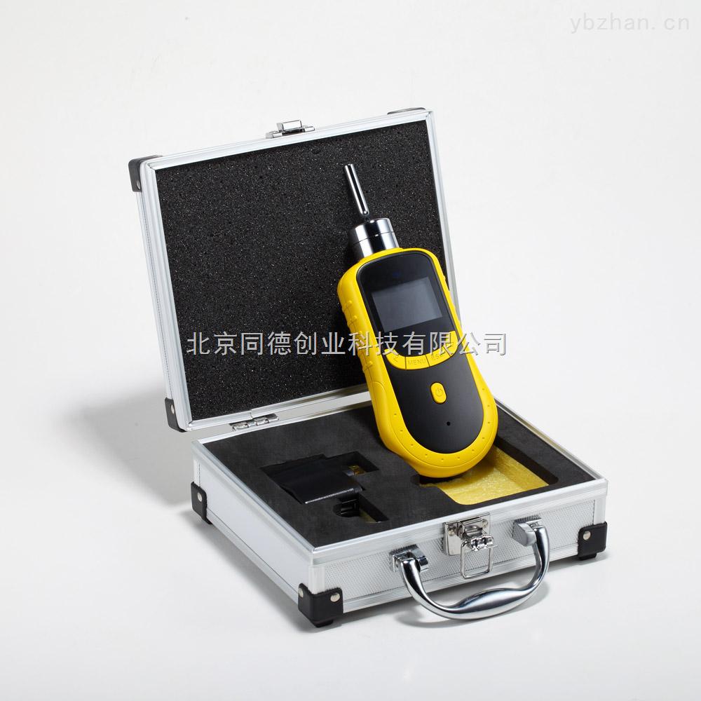 泵吸式硫化氫檢測儀/便攜式硫化氫報警儀型號:QT90-H2S