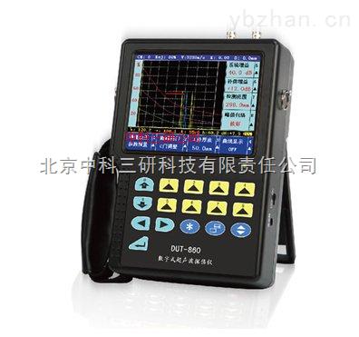 WS79-DUT-860-高性能真彩TFT數字探傷儀