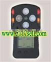 便攜式二氧化硫檢測儀/二氧化硫報警儀(0-1000ppm) 型號:BX626-SO2