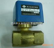 靶式流量控制器LKB-03