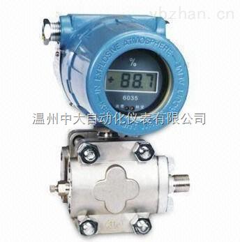 CR-6031/2系列智能锅炉汽包液位计