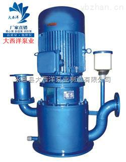 25WFB-A-自吸泵,25WFB-A無密封無泄漏自吸泵,WFB耐高溫自吸泵,耐磨自吸泵