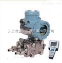 IGP20CT衛生型液位變送器