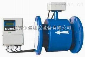 分体式电磁流量计生产厂家