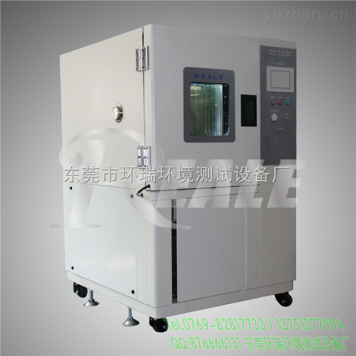 高低温测试仪设备厂商低价出售