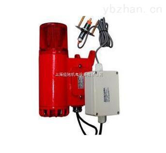 YWBJ-1001泵房水淹聲光報警器