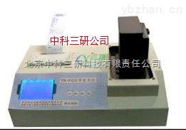 SH24-YN-FGΙ型-静态注射化学发光分析仪