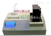 静态注射化学发光分析仪 高精度静态注射化学发光分析仪