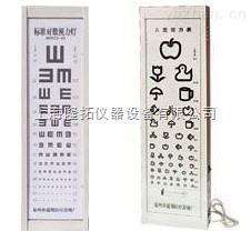 视力表灯厂家,上海视力表灯(标准对数)
