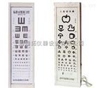 KY系列视力表灯厂家,上海视力表灯(标准对数)