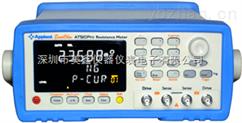 AT510Pro 直流电阻仪   线圈电阻仪