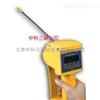 手持式多气体检测仪 管道泄漏气体检测仪