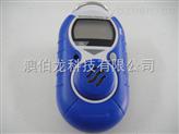 impulse xp單一氧氣檢測儀,霍尼韋爾氧氣濃度檢測儀
