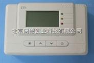 固定式二氧化碳氣體檢測儀